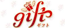 個室待機のできるお店 Gift 〜ギフト〜