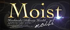 Moist -モイスト- (八戸)
