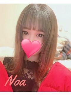 ★乃愛(のあ)