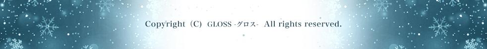 青森県の風俗店 GLOSS -グロス-