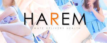 HAREM (ハーレム)「業界初ソラ【HAREM】」の投稿フォトコレクション